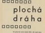 15.5 1971